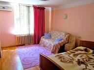 Сдается посуточно 1-комнатная квартира в Ялте. 0 м кв. ул. Пальмиро Тольятти, 3