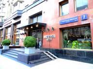 Сдается посуточно 3-комнатная квартира в Москве. 0 м кв. 1-я Тверская - Ямская д. 7
