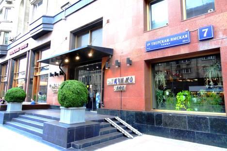 Сдается 3-комнатная квартира посуточнов Юбилейном, 1-я Тверская - Ямская д. 7.
