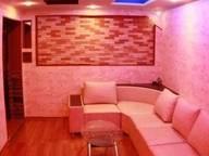 Сдается посуточно 2-комнатная квартира в Железногорске. 42 м кв. пр. Курчатова, д. 10а