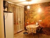 Сдается посуточно 1-комнатная квартира в Ижевске. 0 м кв. ул. им Наговицына, 4