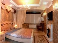 Сдается посуточно 1-комнатная квартира в Севастополе. 45 м кв. Сенявина 5