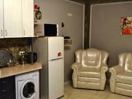 Сдается посуточно 2-комнатная квартира в Отрадном. 0 м кв. Днепровская, 2
