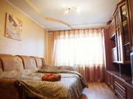 Сдается посуточно 2-комнатная квартира в Ровно. 48 м кв. Рівне, проспект Миру, 26