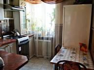 Сдается посуточно 2-комнатная квартира в Ровно. 49 м кв. Соборная 7