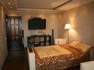 Сдается посуточно 1-комнатная квартира в Перми. 0 м кв. Елькина 49