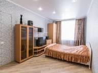 Сдается посуточно 1-комнатная квартира в Брянске. 45 м кв. ул. Дуки, 71