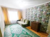 Сдается посуточно 1-комнатная квартира в Кургане. 0 м кв. ул. Карельцева 13
