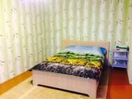 Сдается посуточно 1-комнатная квартира в Перми. 0 м кв. Дружбы 13