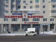 Сдается посуточно 1-комнатная квартира в Астане. 45 м кв. пр женис 67