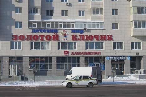 Сдается 1-комнатная квартира посуточно в Астане, пр женис 67.