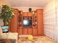 Сдается посуточно 2-комнатная квартира в Небуге. 44 м кв. ул. Центральная, 1
