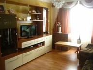 Сдается посуточно 1-комнатная квартира в Севастополе. 45 м кв. Проспект Октябрьской революции 32