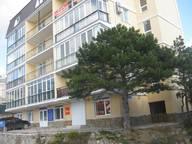 Сдается посуточно 2-комнатная квартира в Гаспре. 55 м кв. ул.Маратовская 1А