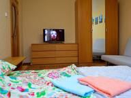Сдается посуточно 1-комнатная квартира в Воронеже. 40 м кв. ул. Карла Маркса 116а