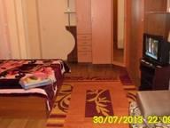 Сдается посуточно 1-комнатная квартира в Кременчуге. 0 м кв. Халаменюка 6