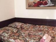 Сдается посуточно 1-комнатная квартира во Владикавказе. 32 м кв. ул Ростовская   14