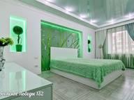 Сдается посуточно 1-комнатная квартира в Пензе. 0 м кв. пр. Победы, 132