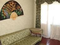 Сдается посуточно 1-комнатная квартира в Кременчуге. 0 м кв. Цюрупы 6