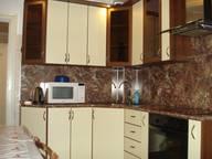 Сдается посуточно 1-комнатная квартира в Сургуте. 43 м кв. Игоря Киртбая 21