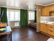 Сдается посуточно 1-комнатная квартира в Тюмени. 33 м кв. республики, 86