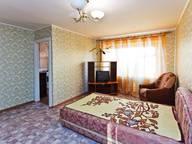 Сдается посуточно 1-комнатная квартира в Тюмени. 32 м кв. Мельникайте д.95