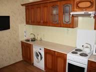Сдается посуточно 1-комнатная квартира в Пензе. 43 м кв. пр.Строителей 97