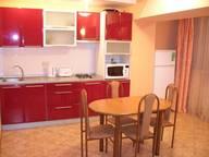 Сдается посуточно 1-комнатная квартира в Калуге. 20 м кв. ул. Кирова 16