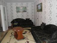 Сдается посуточно 1-комнатная квартира в Кременчуге. 0 м кв. ул. Первомайская, 45