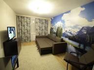 Сдается посуточно 2-комнатная квартира в Тюмени. 66 м кв. Котовского, 1