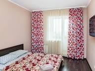 Сдается посуточно 2-комнатная квартира в Тюмени. 65 м кв. 50 лет Октября, 1а