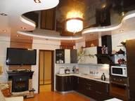 Сдается посуточно 2-комнатная квартира в Новосибирске. 65 м кв. ул. Гоголя, 4