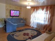 Сдается посуточно 3-комнатная квартира в Новосибирске. 80 м кв. ул. Гоголя, 9