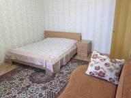 Сдается посуточно 1-комнатная квартира в Липецке. 0 м кв. ул. Петра Смородина, 9а