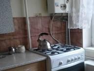 Сдается посуточно 1-комнатная квартира в Никополе. 0 м кв. пр-т Трубников, 34