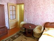 """Сдается посуточно 1-комнатная квартира в Петропавловске-Камчатском. 42 м кв. Тушканова 2 """" СИЛУЭТ, """""""