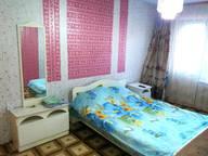 Сдается посуточно 1-комнатная квартира в Петропавловске-Камчатском. 45 м кв. проспект Рыбаков 2,  ЦУМ