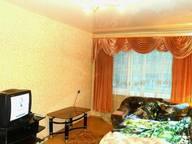 Сдается посуточно 2-комнатная квартира в Петропавловске-Камчатском. 60 м кв. 50 лет Октября 7/3