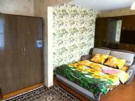 Сдается посуточно 1-комнатная квартира в Петропавловске-Камчатском. 45 м кв. Академика Королева 39