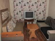 Сдается посуточно 1-комнатная квартира в Красноярске. 0 м кв. им газеты Красноярский Рабочий проспект, 94
