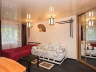 Сдается посуточно 1-комнатная квартира в Екатеринбурге. 34 м кв. Московская, 42
