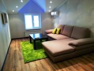 Сдается посуточно 2-комнатная квартира в Актау. 0 м кв. 10 микрорайон -2