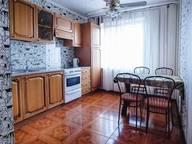 Сдается посуточно 2-комнатная квартира в Тольятти. 0 м кв. шоссе Южное, 45