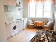 Сдается посуточно 1-комнатная квартира в Львове. 20 м кв. ул. Витовского,41