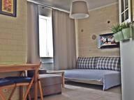 Сдается посуточно 2-комнатная квартира в Сергиевом Посаде. 0 м кв. ул. Вознесенская, 48
