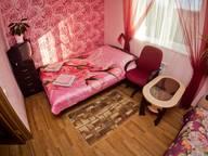 Сдается посуточно 1-комнатная квартира в Нижнем Новгороде. 0 м кв. Юбилейная 14 Б