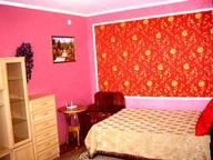Сдается посуточно 1-комнатная квартира в Белгороде. 0 м кв. ул. Челюскинцев, 17в ,район Мега гринн ,Автовокзал,