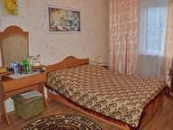 Сдается посуточно 2-комнатная квартира в Партените. 0 м кв. ул .Фрунзенское шоссе дом  8