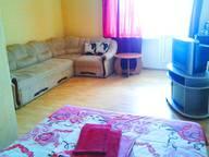 Сдается посуточно 1-комнатная квартира в Симферополе. 0 м кв. Ракетная улица, 12