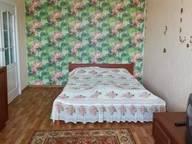 Сдается посуточно 1-комнатная квартира в Симферополе. 35 м кв. Лермонтова, д. 5